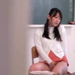 美人教師【西野翔】が脅迫され授業中の教室で見られながら羞恥のオナニー!